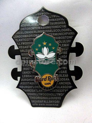 Hard Rock Cafe Macau Headstock Pin