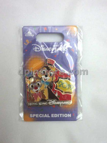 Hong Kong Disneyland Chip and Dale 2019 - 2020 Special Edition Pin