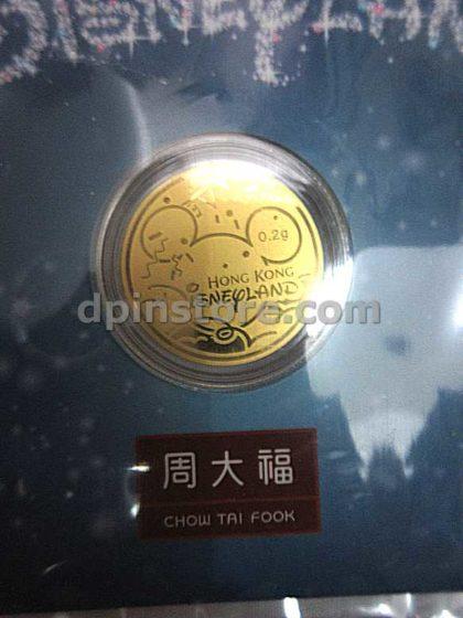 Hong Kong Disneyland Chow Tai Fook Jewellery 24k Gold Coin