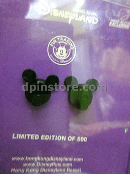 Hong Kong Disneyland Duffy and Friends Not So Haunting Carnival Limited Edition Pin