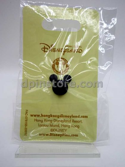 "Hong Kong Disneyland Magic Access Exclusive ""Magic Milestone"" Reward Program Pin"