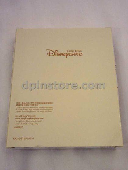 Hong Kong Disneyland Magic Milestone Reward Badge (Castle of Magical Dreams)