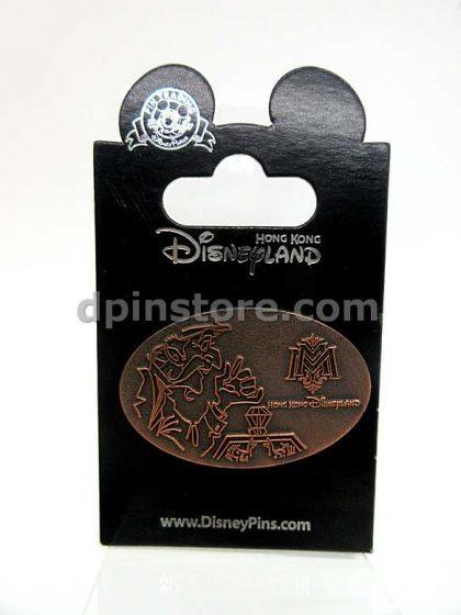 Hong Kong Disneyland Mystic Manor Pin