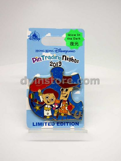 Hong Kong Disneyland Toy Story Pin Trading Nights 2019 Pin Limited Edition