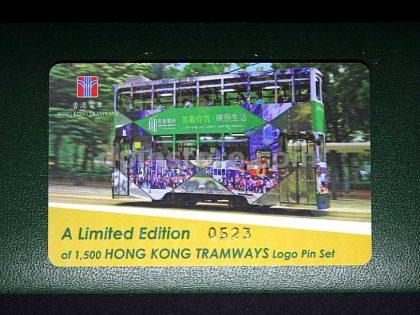 Hong Kong Tramways 110th Anniversary Pins Set of 3 Limited Edition