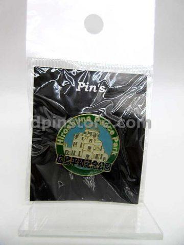 Japan Hiroshima Atomic Bomb Dome Souvenir Pin