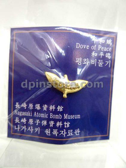 Japan Nagasaki Atomic Bomb Museum Souvenir Pin