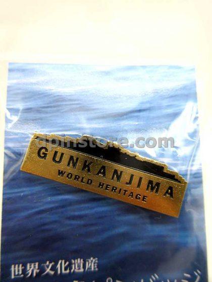 Japan Nagasaki Battleship Island Souvenir Pin