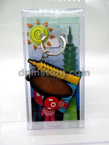 Taipei 101 Souvenir Elongated Penny in Keychain Holder